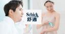 Schick 舒適牌官網